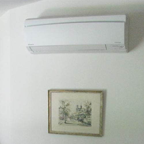 aso-alarme-securite-occitanie-climatisation-murale-installateur-toulouse-midi-pyrenees-09-31-32-81-82
